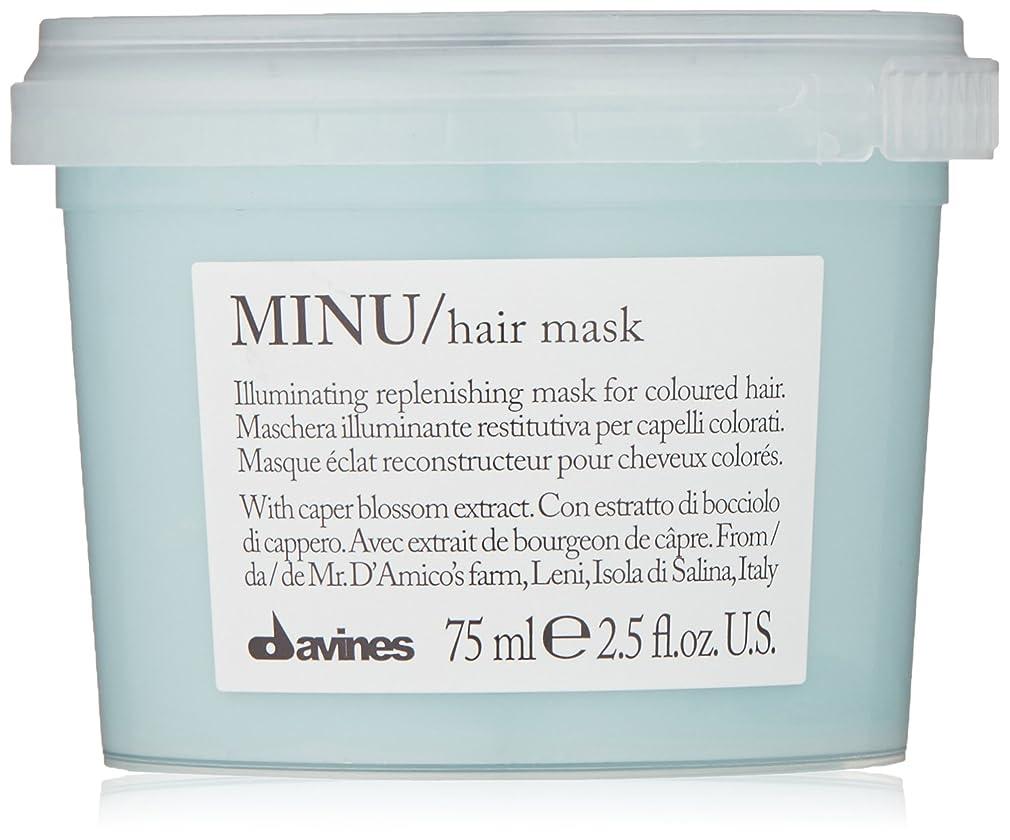ダーツマウスピースいたずらdavines-hair Mask Minu Davinesフォーマットトラベル75 ML