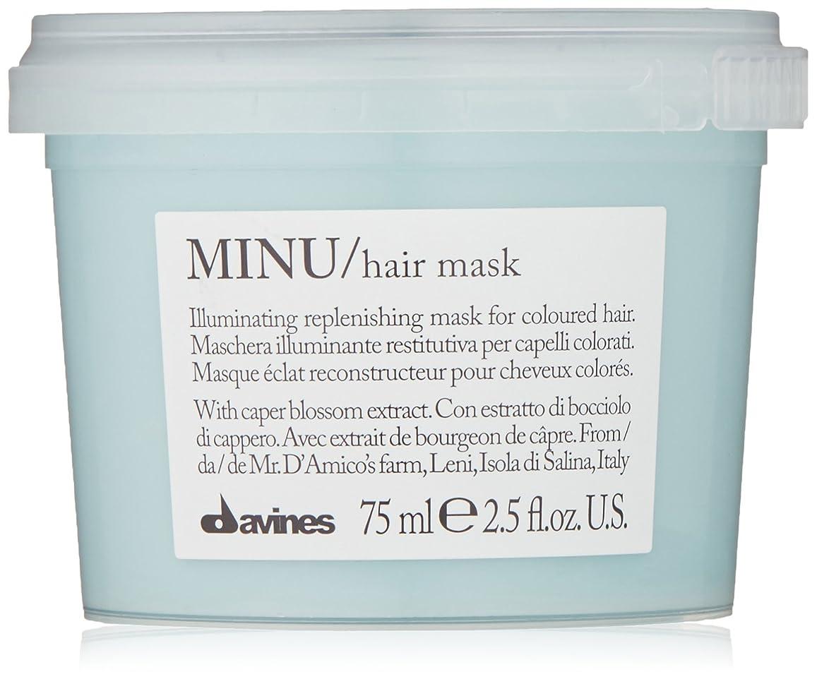 つづり呼び起こす生き残りdavines-hair Mask Minu Davinesフォーマットトラベル75 ML