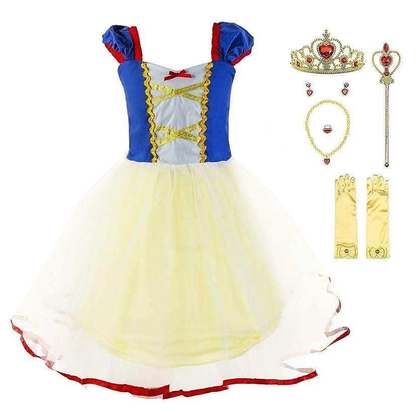 Princess Cinderella Rapunzel Little Mermaid Dress Costume for Baby Toddler Girl