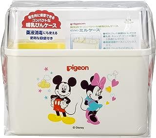 Pigeon 贝亲 奶瓶箱 迪士尼图案