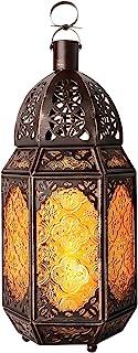 Lewondr Metal Glass Candle Lantern, Moroccan Style Portable Candle Holder Pavilion Shape..
