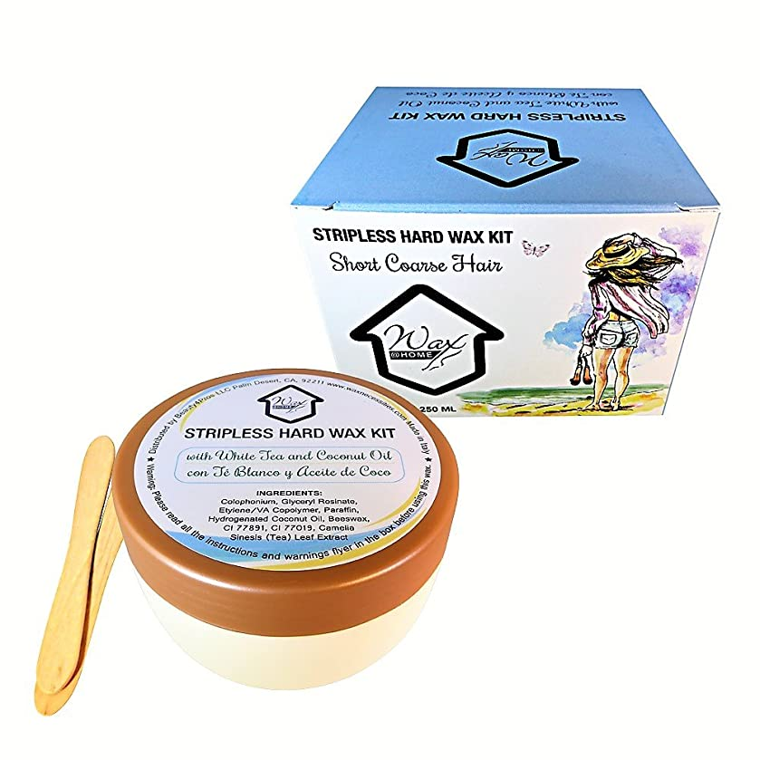 Wax at Home Microwavable White Tea Cream Stripless Wax Kit 8.45 Ounces by Wax Necessities Waxness