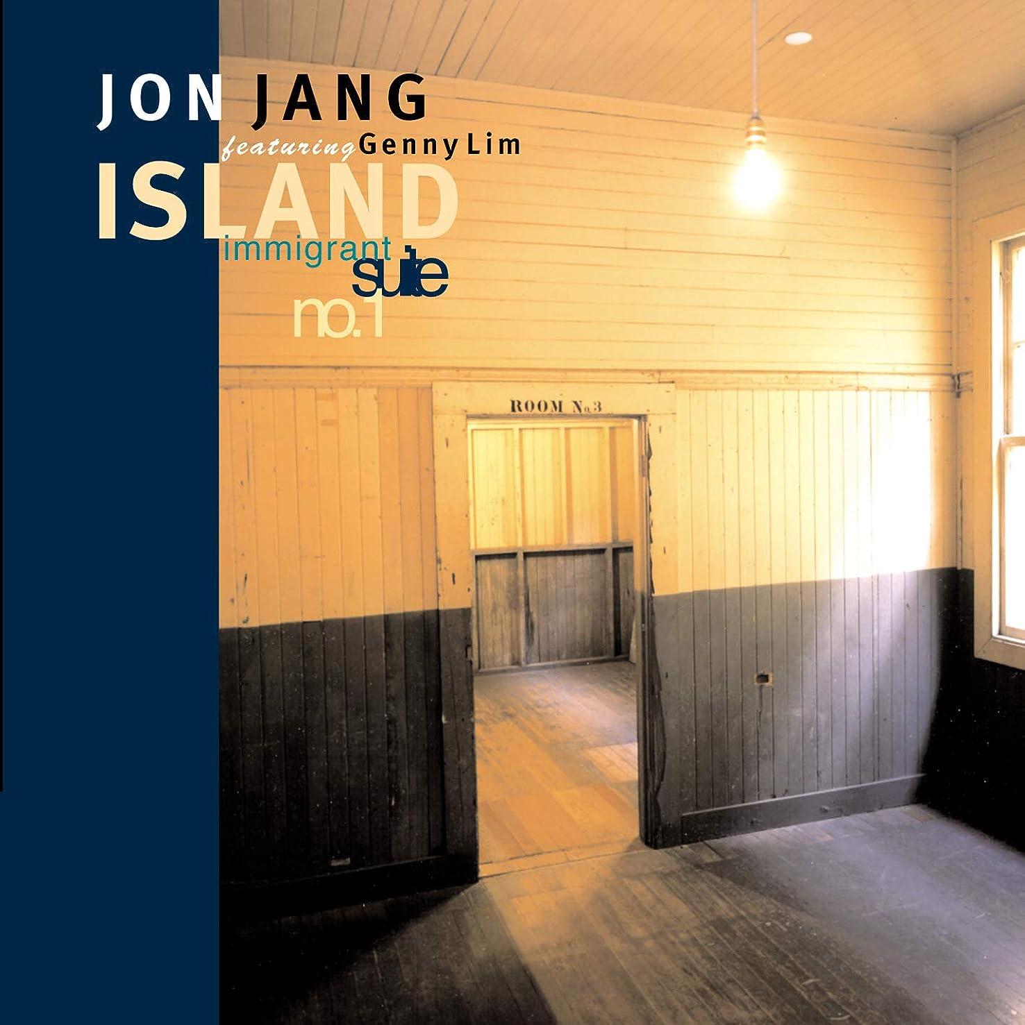 Island: The Immigrant Suite