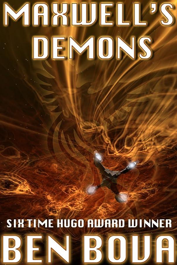 肉腫チップ電化するMaxwell's Demons (English Edition)