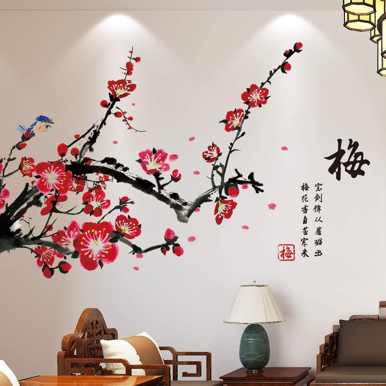 FloralFlowerUScolor092ET Vinyl Decal Wall Fabric Removable and Reusable Floral Flower Wall Decal
