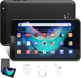 タブレット 8インチ 4コア CPU 3GB RAM + 32 GB ROM/128 GB拡張可能 4G LTE Android 10.0 GMS認定 5000 mAh バッテリ カメラ 2MP+5MP WiFi ケース付き (ブラック)