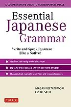 Best japanese essential grammar Reviews