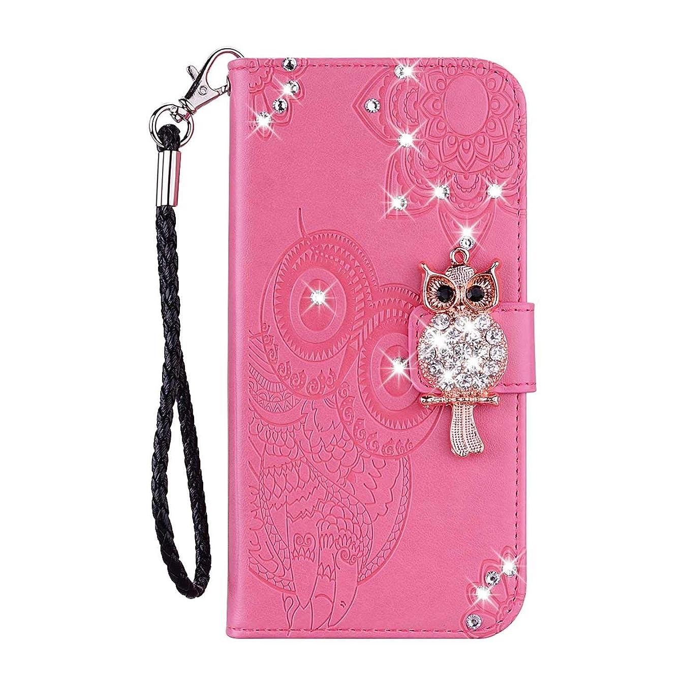 憂鬱なランドマークヒュームZeebox? Huawei P30 Lite ケース, PUレザー ケース 財布型 スタンド機能付き カバー マグネット開閉式 耐衝撃カバー, 可愛い フクロウシャイニークリスタルマグネットバックル 女性向 スマートフォンケース, ピンク