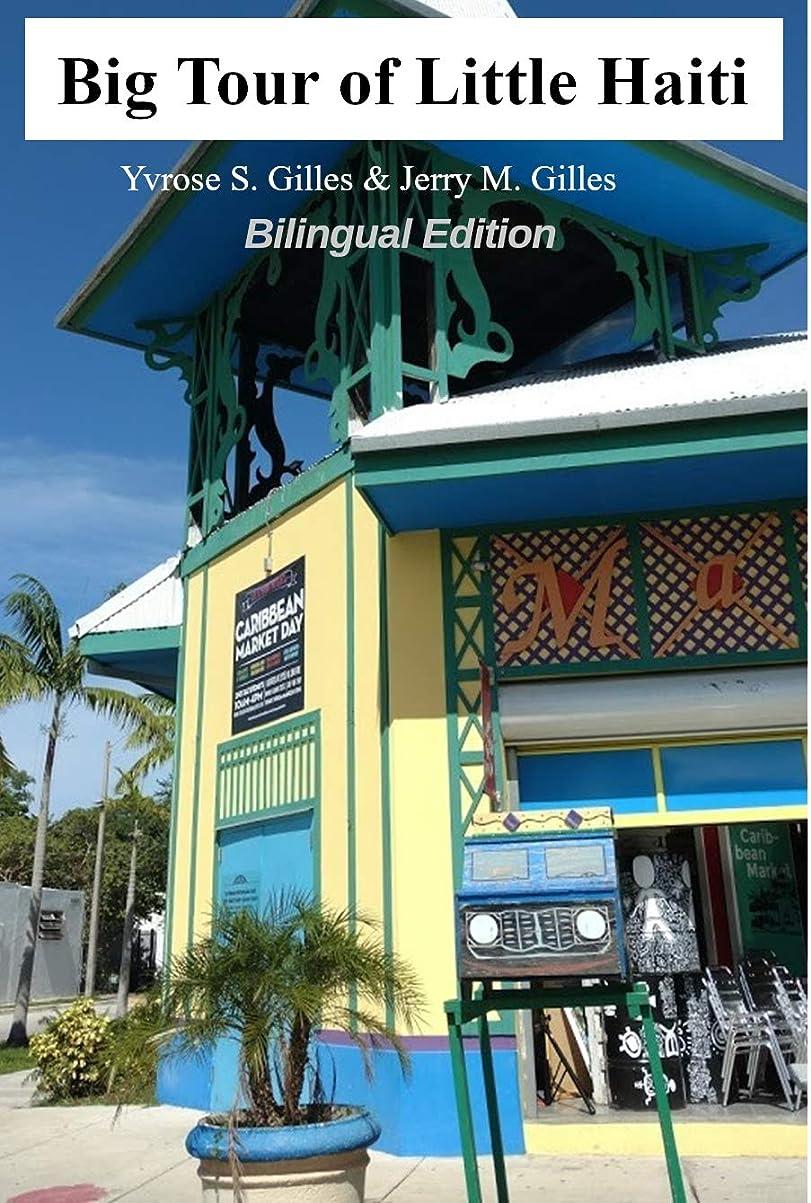 ログ所属リーダーシップBig Tour of Little Haiti: Bilingual Edition (English Edition)