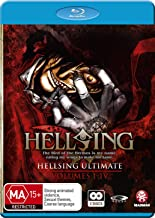 Hellsing Ultimate Collection 1 (Eps 1-4) (Blu-ray)