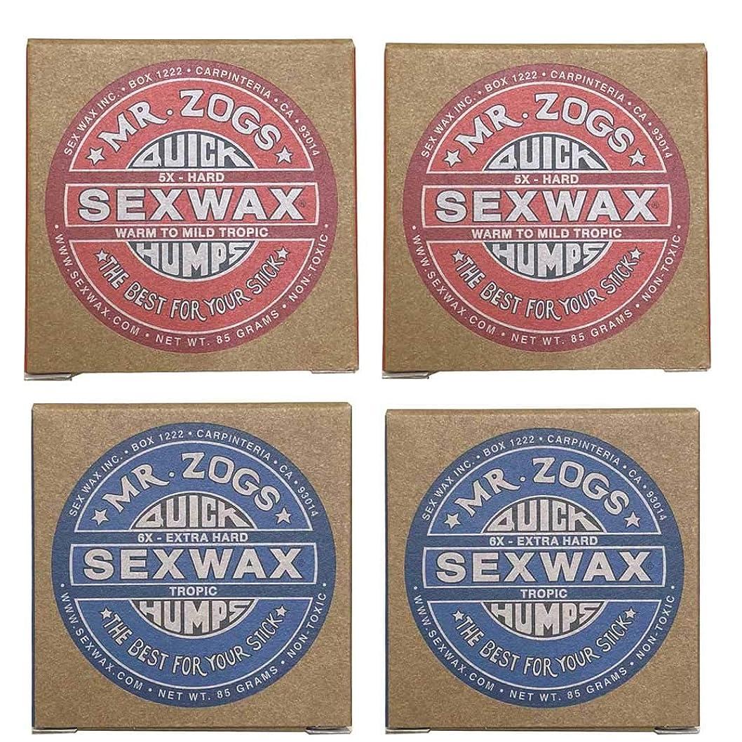 有害な男やもめスリップシューズ4個セットSEX WAX セックスワックス サーフワックス/サーフボードワックス サーフボード滑り止め  WARM(初夏用)2個&TROPICAL(夏用)2個