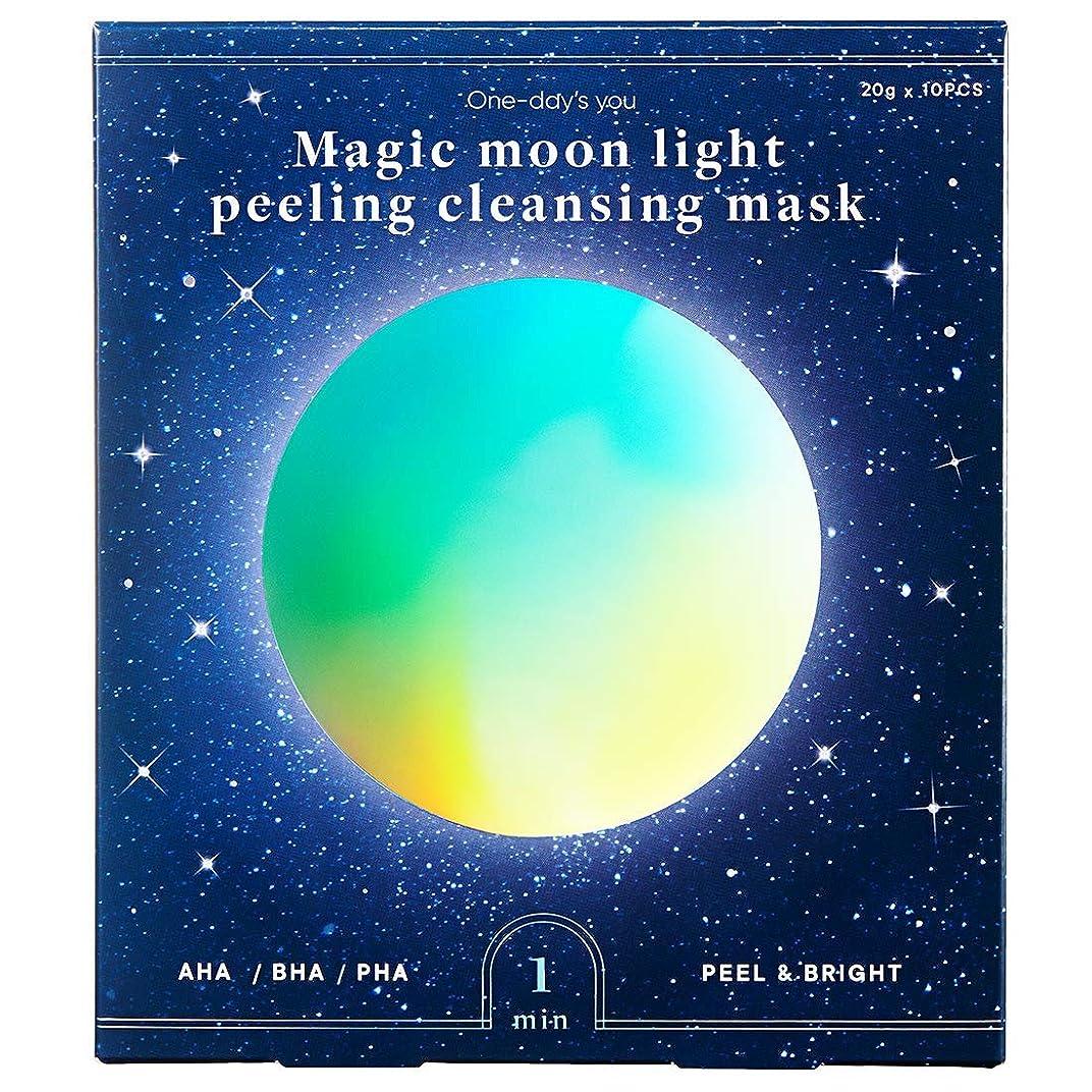 思い出す学習上昇One day's you [ワンデイズユー ] マジック ムーンライト ピーリング クレンジング マスク/Magic Moonlight Peeling Cleansing Mask (20g*10ea) [並行輸入品]