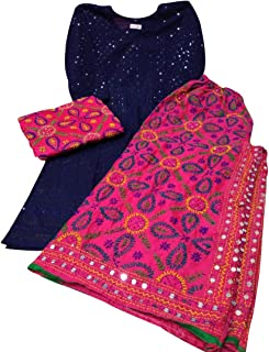 Women and Girls Ethnic Wear Cotton Chiken and Sequance Work Kurti and Kantha Hand Embroidary Sharara and Dupatta