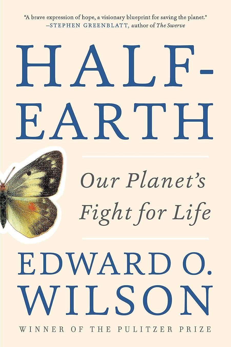 バーチャル安全でないパンチHalf-Earth: Our Planet's Fight for Life (English Edition)