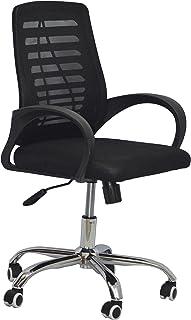 كرسي مكتب من تريد واي