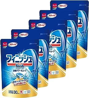 finish 洗碗機洗滌劑 袋裝 清潔力強 30個×5(150次的量)