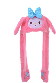 Calvertt Funny Halloween Costume Movable Animal Ear Hat Dress up Cosplay