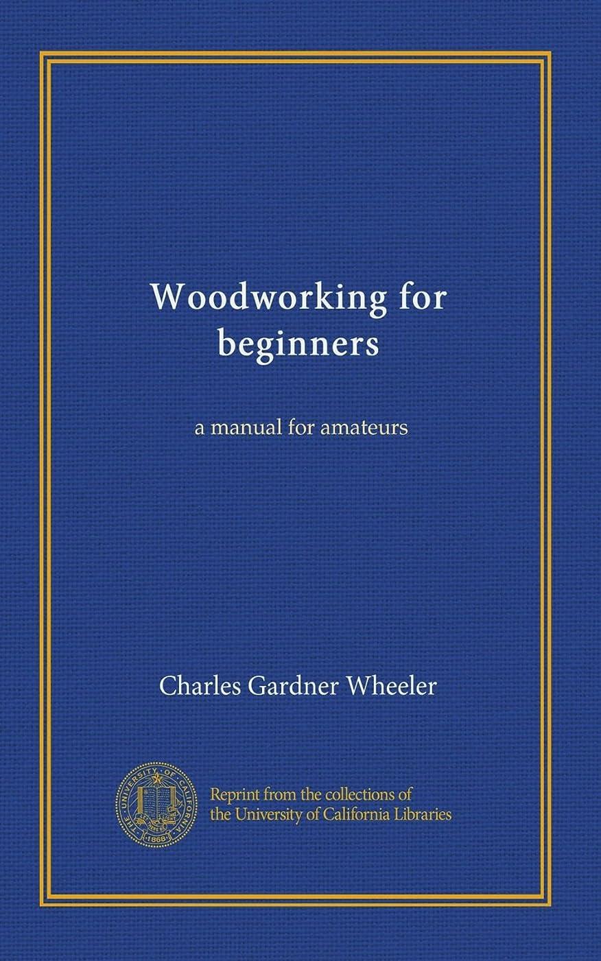無駄にニッケル公平なWoodworking for beginners: a manual for amateurs