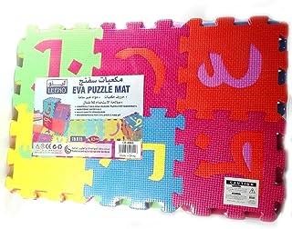 EVA Foam Play Mat Alphabet Arabic Numbers & Letters Puzzle Toy 15cmx15cm Tile 42 pcs