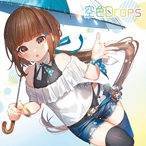 空色Drops