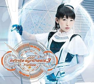 infinite synthesis 3(初回限定盤CD+Blu-ray×2)