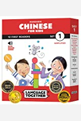 Mandarin for Kids Set 1: 10 First Readers Book Set with Online Audio and 100 First Words (Beginning to Learn Chinese) in Pinyin and Simplified Chinese by Language Together Paperback