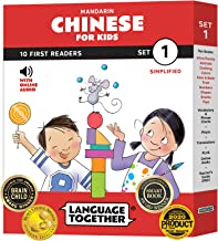 Mandarin for Kids: 10 First Reader Books with Online Audio and 100 Words (Beginning to Learn Chinese Colors, Shapes, Numbe...