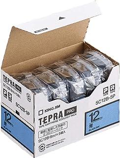 キングジム テープカートリッジ テプラPRO SC12B-5P 12mm 5個 青
