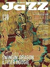JAZZ JAPAN(ジャズジャパン) Vol.130