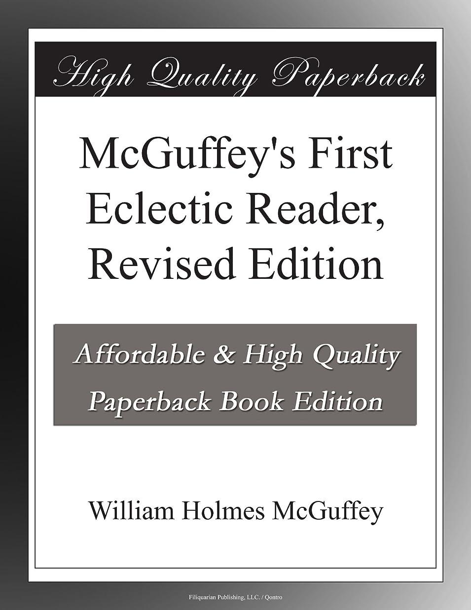 コントロール孤児抽象McGuffey's First Eclectic Reader, Revised Edition