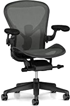Herman Miller Aeron Task Chair: Tilt Limiter - PostureFit SL - Fully Adj Arm - Black Vinyl Armpad - Carpet Caster