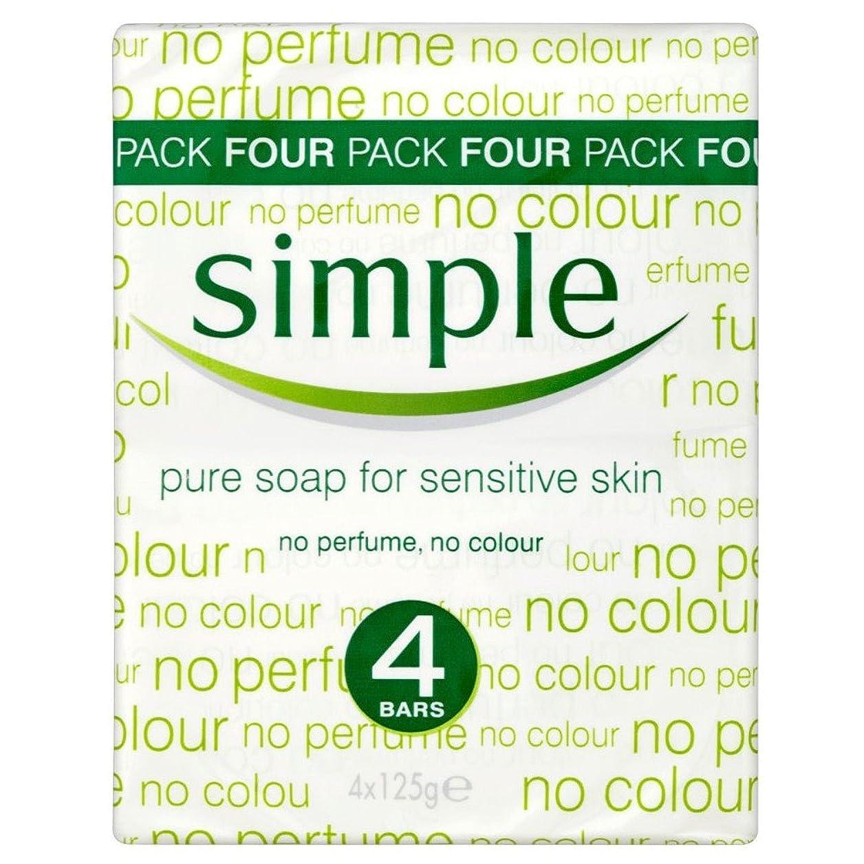 パーティション寛解武器Simple Pure Soap for Sensitive Skin (4x125g) 敏感肌のためのシンプルな純粋な石鹸( 4X125G ) [並行輸入品]
