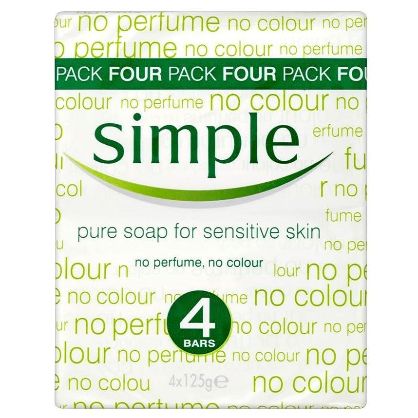 回路付属品中世のSimple Pure Soap for Sensitive Skin (4x125g) 敏感肌のためのシンプルな純粋な石鹸( 4X125G ) [並行輸入品]