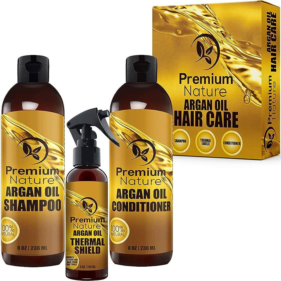 大胆不敵ラグこしょうArgan Oil Hair Treatment Gift Set - 3 Value Pack: Morrocan Argan Oil Shampoo 8oz, Conditioner 8 oz & Hair Heat Protectant Spray 4oz