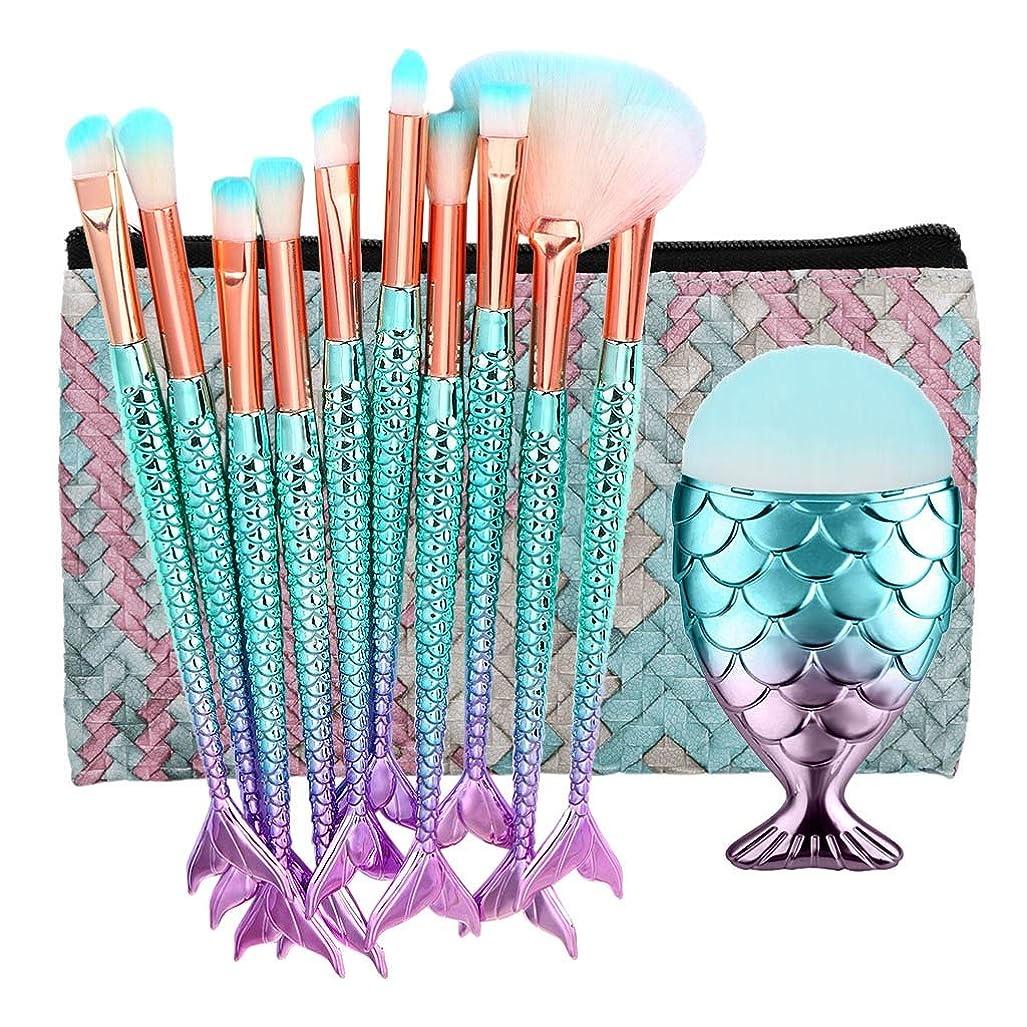 悲惨哀考えAkane 11本 ファッション 人魚 綺麗 美感 エレガント 魅力的 上等 魚鱗 ポーチ付き 高級 多機能 おしゃれ 柔らかい 激安 たっぷり 日常 仕事 Makeup Brush メイクアップブラシ