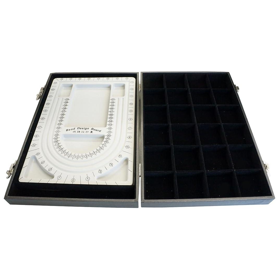 ぶどう残る紳士気取りの、きざなBlack Bead Design Board Case Box w 24 Compartments for Beads n Jewellery Findings
