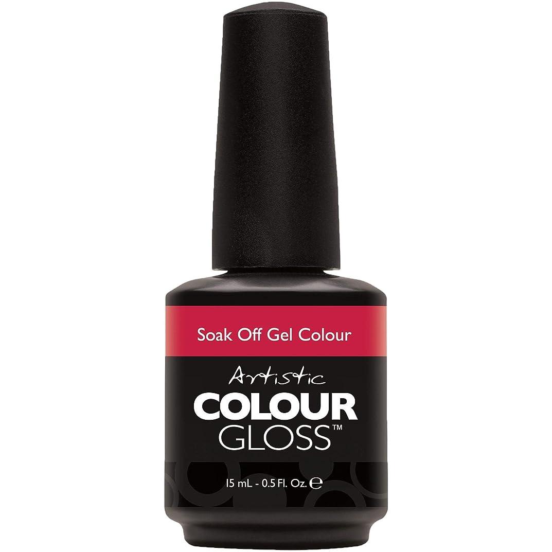 やむを得ない淡い特徴づけるArtistic Colour Gloss - Oh So Red-Tro - 0.5oz / 15ml