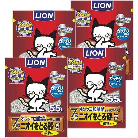 【Amazon.co.jp限定】ライオン (LION) ニオイをとる砂 猫砂 7歳以上用鉱物タイプ 5.5Lx4袋 (ケース販売)