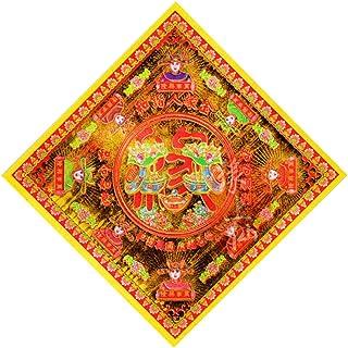 zeestar 40個Hell Money/Joss用紙ハイグレードカラフルwithゴールドの箔の祖先Praying