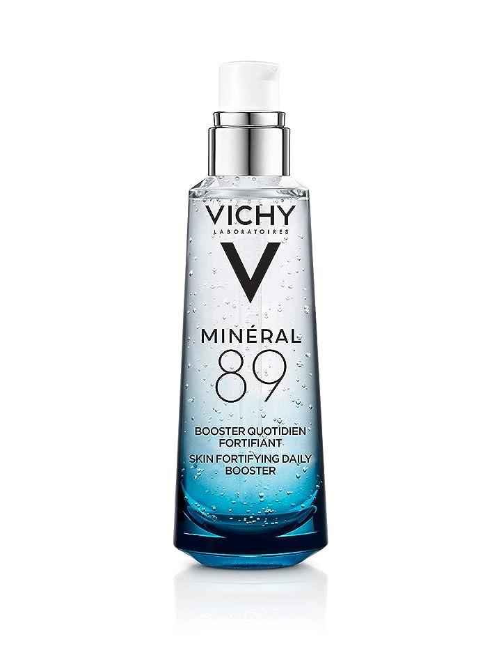くびれた勇敢なグリップVichy Mineral 89 Fortifying Concentrate Boost 75ml [並行輸入品]