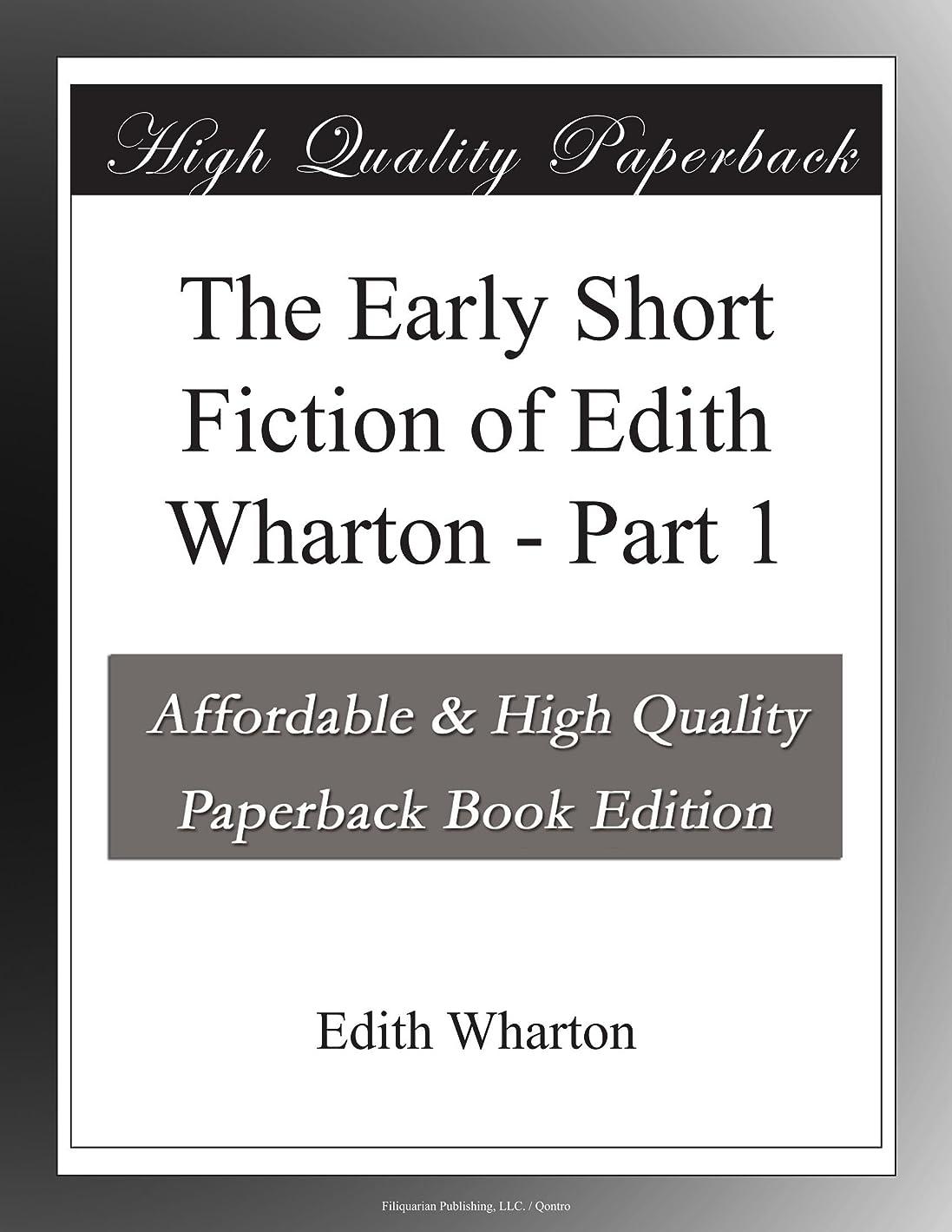 裂け目専門用語冷ややかなThe Early Short Fiction of Edith Wharton - Part 1