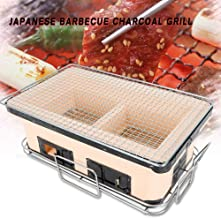 Best bbq grill japanese Reviews