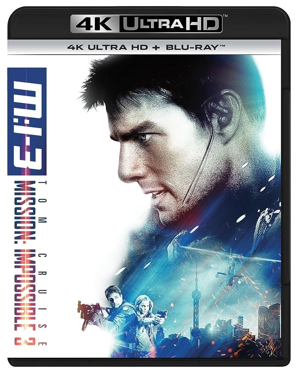 一瞬離婚カカドゥM:i:III (4K ULTRA HD + Blu-rayセット) [4K ULTRA HD + Blu-ray]