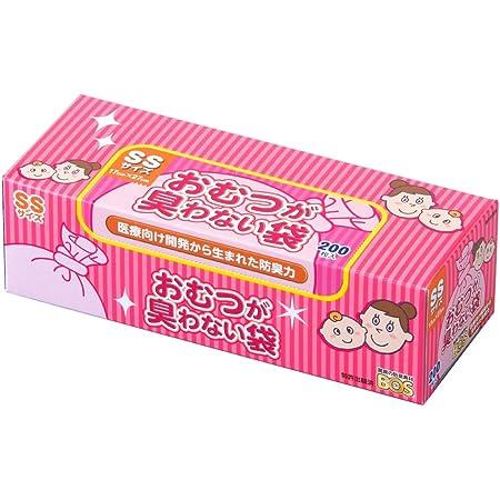驚異の防臭袋 BOS (ボス) おむつが臭わない袋 赤ちゃん用 おむつ 処理袋 【袋カラー:ピンク】 (SSサイズ 200枚入)