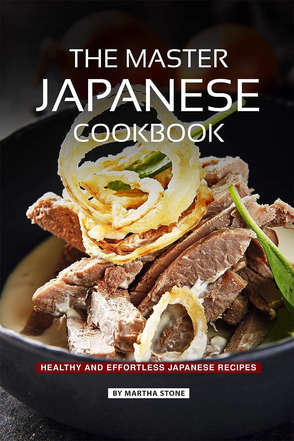 指倍増克服するThe Master Japanese Cookbook: Healthy and Effortless Japanese Recipes (English Edition)