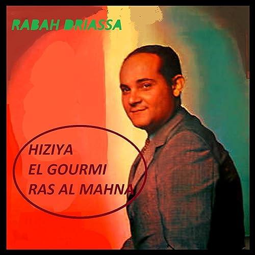 MP3 RABAH DRIASSA GRATUIT