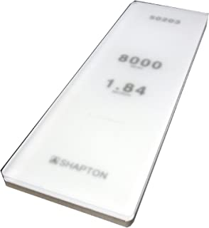Shapton Glass Stone 8000 Grit 5mm