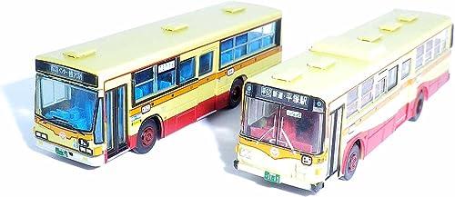 Die Bus-Sammlung Kanagawa Chuo Kotsu Co., Ltd. Original-Bus gesetzt   Autos gesetzt