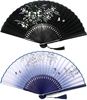 Sunnyac Hand Folding Fan, Japanese Bamboo, Fabric Handheld Fans in Delicate Box, Chinese Vintage Retro Style Handcrafted Fans and Patterns, Great Gift for Women, Girls (Type4)