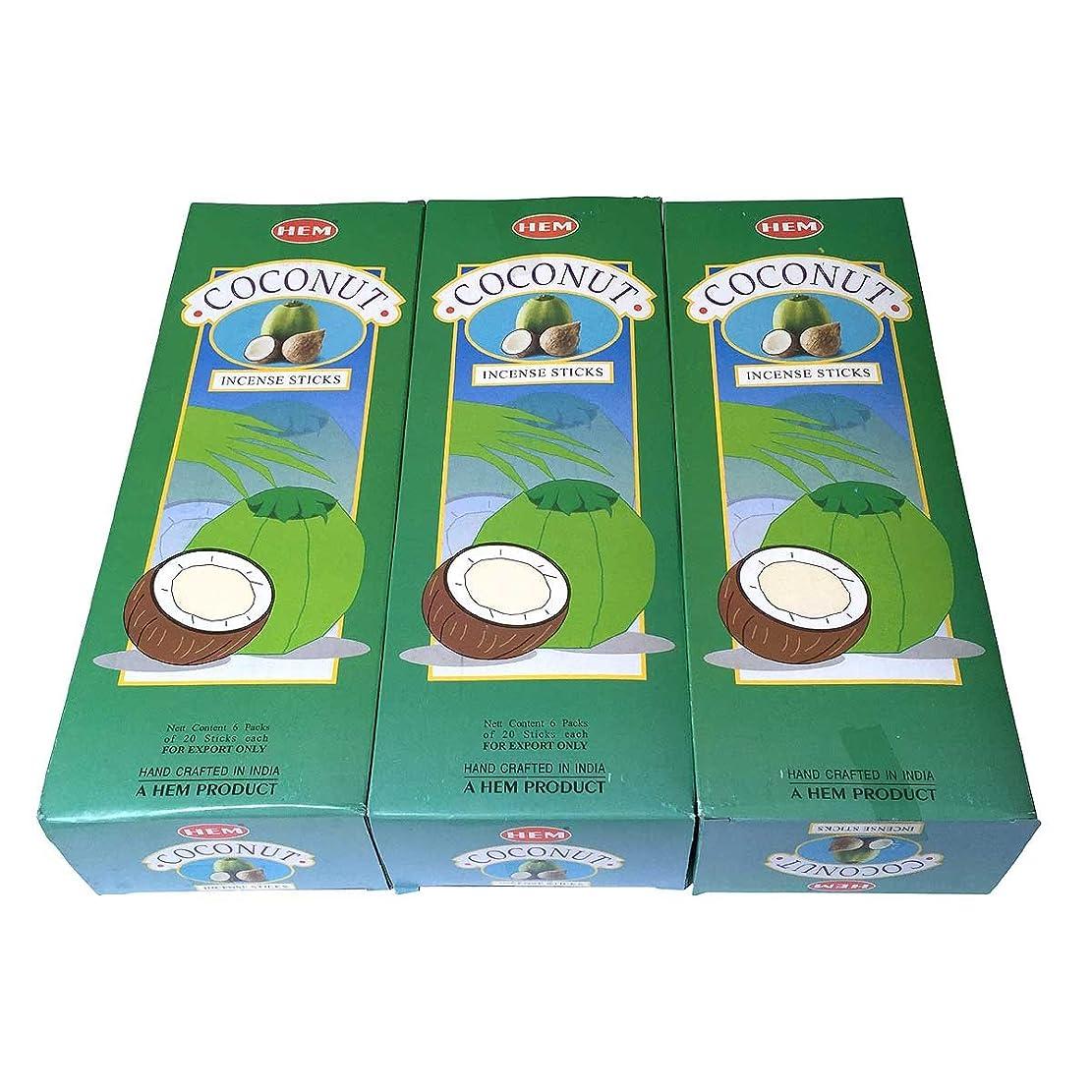 溶けたぼろ胸ココナッツ香スティック 3BOX(18箱) /HEM COCONUT/インセンス/インド香 お香 [並行輸入品]
